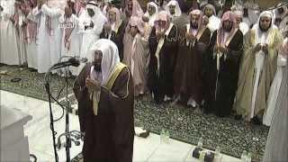 Ramadan 1434 Dua Khatam Quran Sheikh Sudais