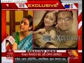 24 Ghanta Exclusive: Wife of martyred WB Police SI Abhiskek Malik, Beauty Dutta Malik