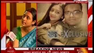 24 Ghanta Exclusive: Wife of martyred WB Police SI Abhiskek Malik, Beauty Dutta Malik