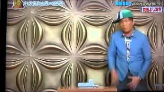 花香よしあき モノマネ 「市原隼人のクレーム対応」」 thumbnail