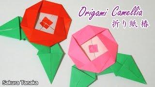 Origami Camellia / 折り紙 椿(つばき) 折り方 thumbnail