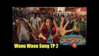 waou waou tp2 full video song timepass 2 priyadarshan jadhav bhau kadam marathi movie
