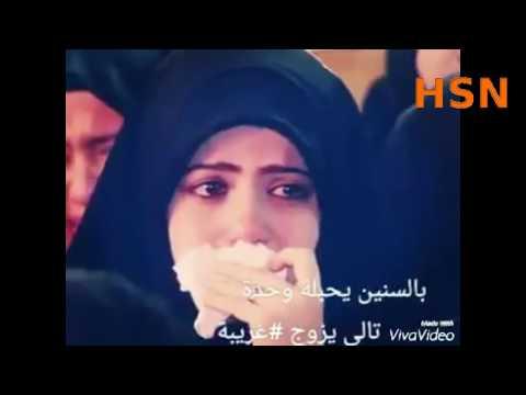 بنت التي نشر حبيبها صورها عاريه لاسف 2016 بصوت سجى )حسن الكعبي