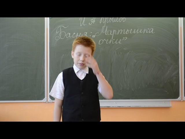 Изображение предпросмотра прочтения – КириллСуханов читает произведение «Мартышка и очки» И.А.Крылова