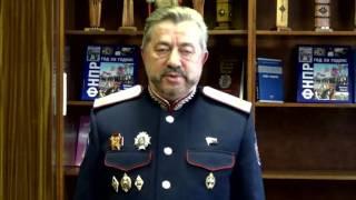 ИНТЕРВЬЮ ВЕРХОВНОГО АТАМАНА СКВРиЗ - ВОДОЛАЦКИЙ В.П.