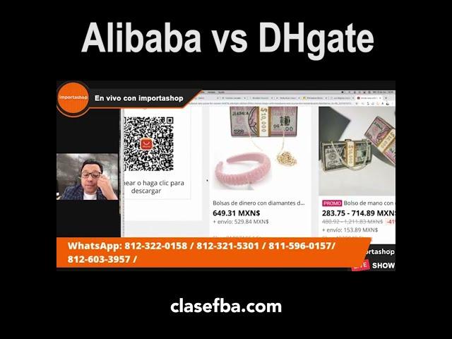 Alibaba vs DHgate