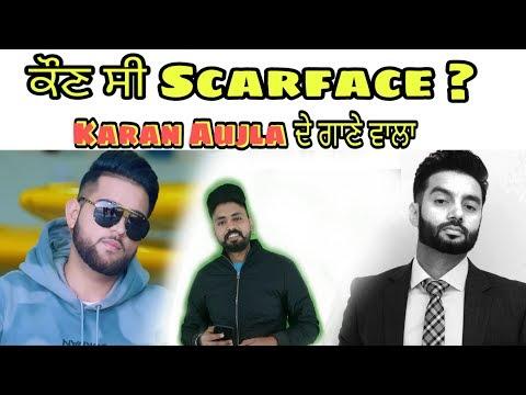 Scarface Full Biography | ਕੌਣ ਸੀ Scarface ਜਿਸ ਦਾ ਨਾਂ Karan Aujla, Sippy Gill ਦੇ ਗਾਣੇ ਚ ਸੁਣਨ ਮਿਲਿਆਂ