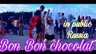 [KPOP IN PUBLIC RUSSIA] EVERGLOW (에버글로우) - Bon Bon Chocolat (봉봉쇼콜라)  dance cover by Dartelion