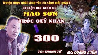 Mao Sơn tróc quỷ nhân [ Tập 300 ] Tiến vào cổ mộ - Truyện ma pháp sư diệt quỷ - Quàng A Tũn