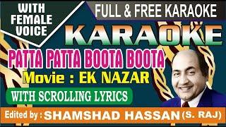 Patta Patta Boota Boota Karaoke With Female Voice - Mohammed Rafi Lata Mangeshkar By Shamshad Hassan