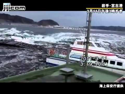 Tsunami in Miyako, Iwate Prefecture, Japan