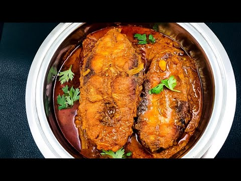 Restaurant Style Rohu Fish Curry/Easy & Quick Fish Curry For Beginners