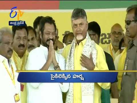 6 PM | Ghantaravam | News Headlines | 17th March 2019 | ETV Andhra Pradesh