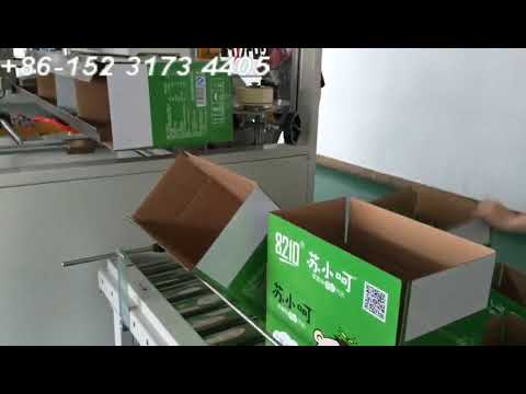 SOOME Automatic Carton Opening Machine, Auto Box Open Spread Machinery 86-15231734405