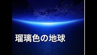 広瀬すずさんがアニメ映画「打ち上げ花火」の劇中歌として歌われてるの...