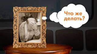 Кавинтон комфортэ - фильм презентация препарата(Краткая презентация препарата Кавинтон комфортэ для врачей. Фильм для специалистов., 2016-08-18T07:01:54.000Z)