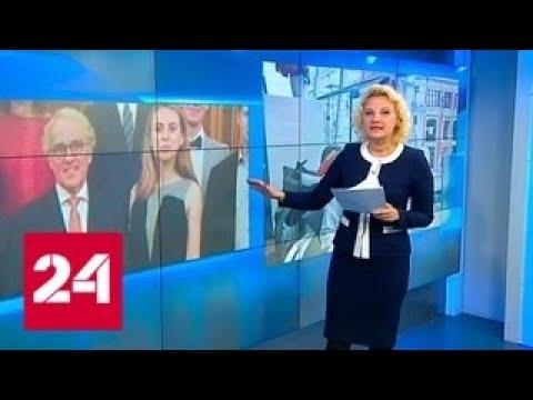 Похожа на шпионку: россиянку в Германии обвинили в подрыве демократических ценностей