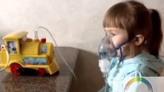 Детский компрессорный ингалятор паровозик - демонстрационное видео(Эти и другие товары вы найдете в нашем магазине и на нашем сайте radugamed.ru. У нас большой выбор, все товары в..., 2013-10-10T11:05:07.000Z)