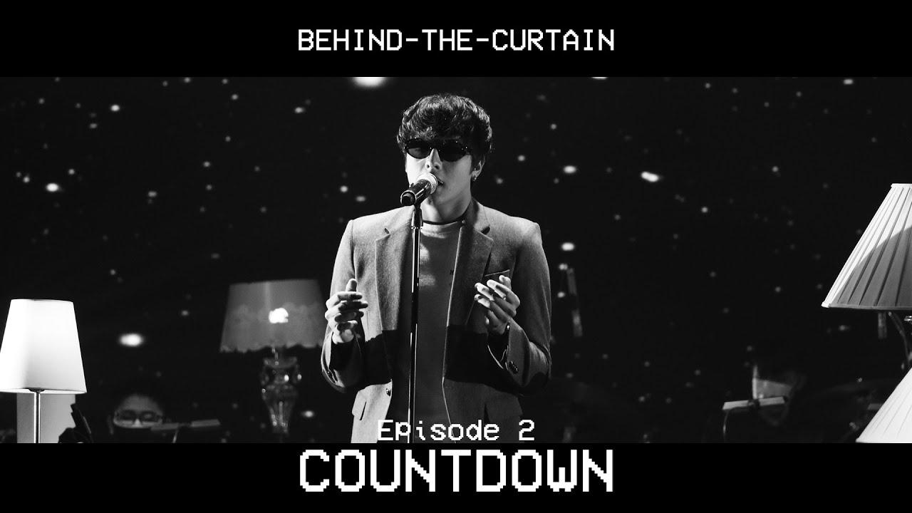 COUNTDOWN: A Daniel Padilla Digital Experience | Behind-The-Curtain Episode 2