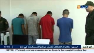 الدرك الوطني يلقي القبض على عصابة تروج العملة الصعبة بمدينة شرشال و تيبازة