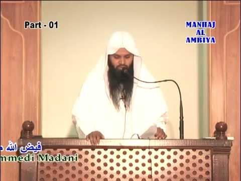 Shaykh Faizullah Madani [Aqeedah] Qabar ke Halat (Part 1/3)