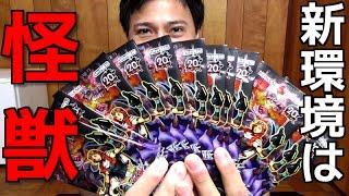 【遊戯王】4月からは「怪獣」で暴れたいので売ってる「EXTRA PACK2016」を全部買ってきた!!【開封】 thumbnail