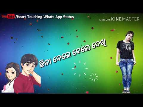 ¦¦ Lal Mandar ¦¦ Ft-Umakant Barik ¦¦ Old Sambalpuri Song ¦¦ Whats App Status ¦¦