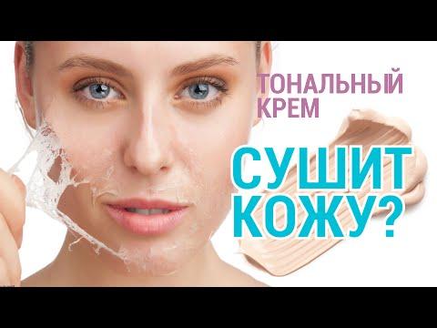 Сухость глаз (сухие глаза, синдром сухого глаза)