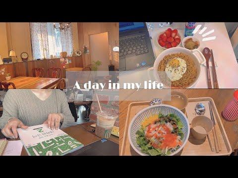 [DU HỌC HÀN] A day in my life |Life in korea| cuộc sống của cô nàng độc thân tại Hàn Quốc 🇻🇳🇰🇷