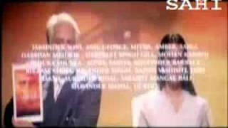 Hawayein babbu mann movie part 8