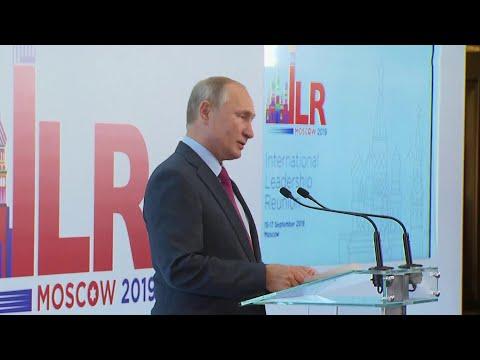 Владимир Путин выступил
