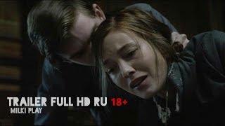 Обитатели  (ужасы) трейлер 2018