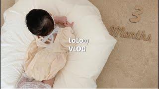 VLOG46, 육아브이로그 : 3개월 아기와 함께 보내…