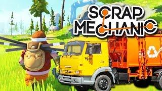 Изобретаем гибридный МУСОРОВОЗ | Scrap Mechanic (без модов)