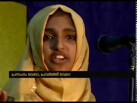 Sanskrit speech at Kerala School Kalolsavam 2017