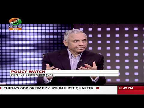 Policy Watch | Draft Logistics Policy | 17.04.2019 | DD INDIA | [Full Episode]