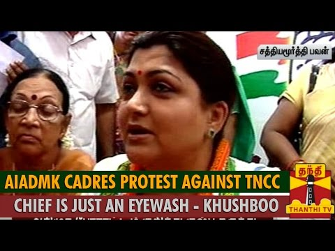 AIADMK Cadres Protest Against E. V. K. S. Elangovan is Just an Eyewash : Khushboo - Thanthi TV