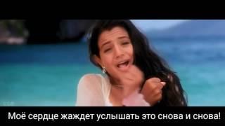 Ритик Рошен и Амиша Патель - Скажи, что любишь! - Kaho Naa Pyaar Hai (рус.суб).