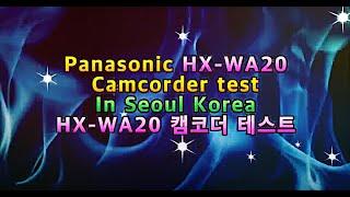 Panasonic HX WA20 Camcorder te…