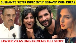 Rhea Chakraborty Accuses Sushant's Sister Priyanka Singh Of Indecent Behavior At A Party