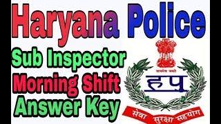 Haryana Police SI Morning Shift Answer key