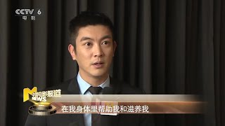 2019年杜江塑造多个平凡英雄形象 新的一年想尝试多角色类型【中国电影报道 | 20200108】