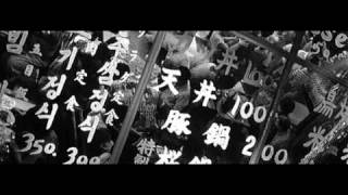 High and Low Japanese Trailer