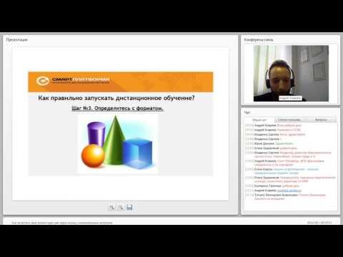 Андрей Ковалев - Как запустить свой онлайн курс уже через месяц с минимальными затратами?