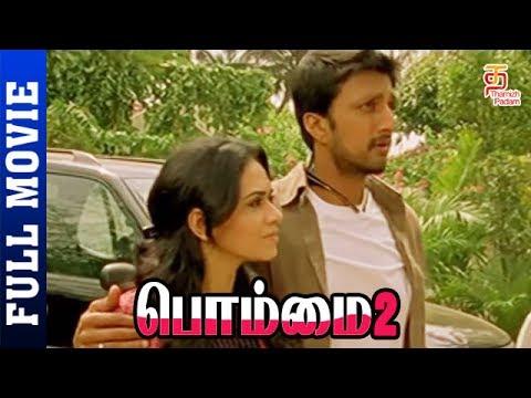 Bommai 2 Tamil Full Movie HD | Kiccha Sudeep | Amruta Khanvilkar | Neeru Bajwa | Thamizh Padam