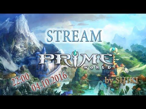 видео: prime world - ПЕРВЫЙ СТРИМ
