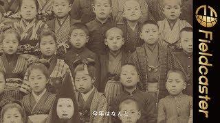 おわかりいただけるだろうか?「平成KIZOKU」シリーズ thumbnail