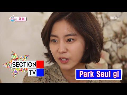 [Section TV] 섹션 TV - 'Acquaintances ambassador' Uee 20160424