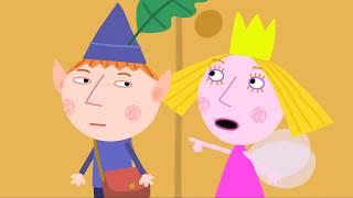 видео Бен и Холли Маленькое королевство все серии подряд смотреть