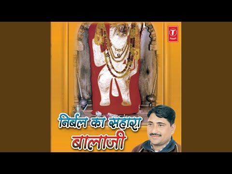 Veer Hanumana Aati Balwana